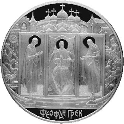 Russia 2004 100 rubles Theophanes the Greek Silver Proof