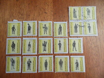 nickstampshop ~~ Ajman State ~ Mixed MNH & Used Soldiers  ~ Lot 6