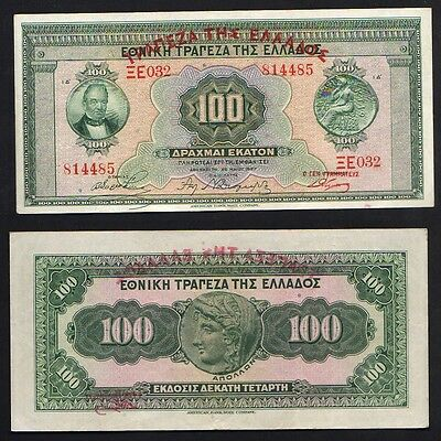 GREECE P-98a. 1928 100 Drachmai.. Red Overprint on 1927 Issue.. aEF