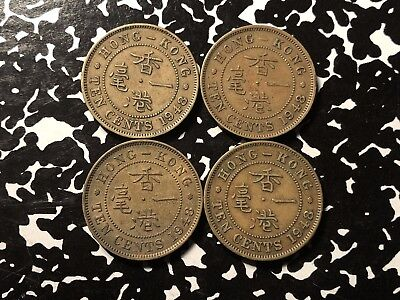 1948 Hong Kong 10 Cents (4 Available) Circulated (1 Coin Only)