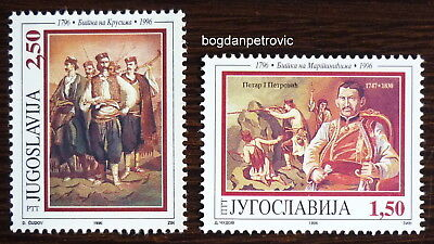 1996 YUGOSLAVIA-COMPLETE SET (MNH)! battle war soldier army serbia JB14