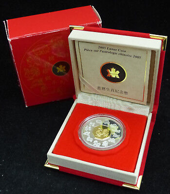 2005 Canada 15$ Dollars Sterling Silver Coin Year Of The Rooster