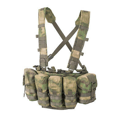 Helikon Tex Guardian Army Chest Rig Weste Vest A-TACS FG