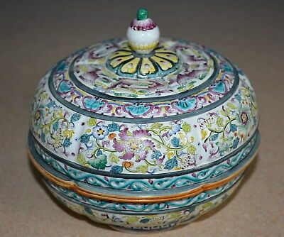 Stunning Chinese Famille Rose Porcelain Box Marked Qianlong Rare Y9551