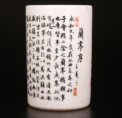 Chinese Elegant Text Ornamental Lanting Brush Pot Porcelain Collection