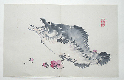 FISH & 'UME' PLUM BLOSSOM : ORIGINAL Vintage Japanese Zen Gado Brush Painting