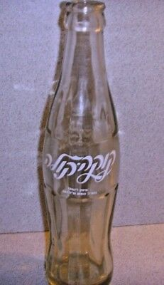 Unusual to find- HEBREW  -COCA COLA BOTTLE  RARE MUST SEE