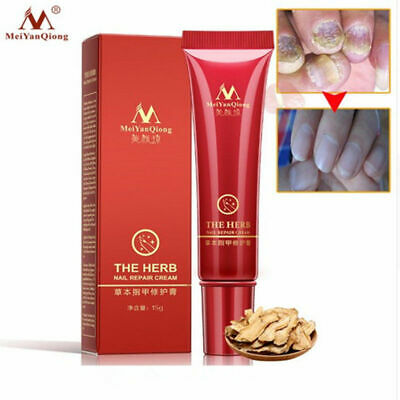 Chinese Herbal Nail Care Nailactan Nourishing Cream 15g for Manicure Treatment
