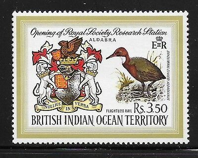 BRITISH INDIAN OCEAN TERRITORY Sc 43 NH ISSUE OF 1971 - COAT OF ARMS - BIRDS