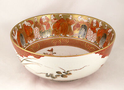 Antique JAPANESE KUTANI PORCELAIN BOWL w/ Painted Figures Immortals SIGNED Meiji