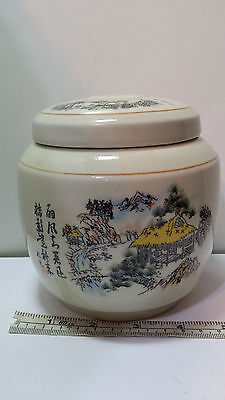 """Chinese Porcelain Ginger Jar. Calligraphy & Asian Scene 5.25"""" Tall x 5.25"""" Wide"""