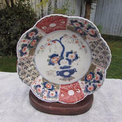 FINEST JAPANESE 19thC ANTIQUE EDO / MEIJI IMARI BOWL - Superb Detail
