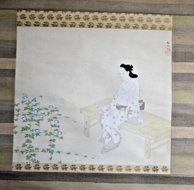 JAPANESE HANGING SCROLL WW2 Soldiers Souvenir Bring Back Geisha on Bench Flowers