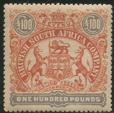 RHODESIA BSAC 1897 £100 Large Arms Revenue Duty MNH High Quality REPLICA