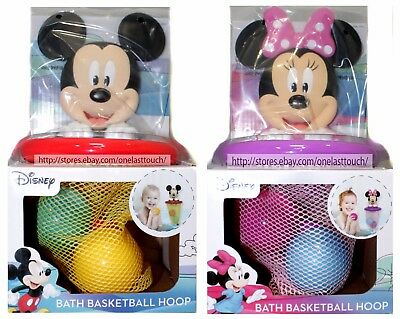 KCARE 4pc Set DISNEY Ages 6M+ BATH BASKETBALL HOOP Suction Cup *YOU CHOOSE* New!