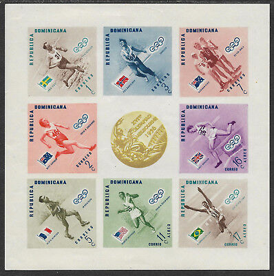 DOMINICAN REP 1956 MELBOURNE OLYMPIC GAMES S/Sheet GOLD MEDAL WINNERS IMPERF MNH