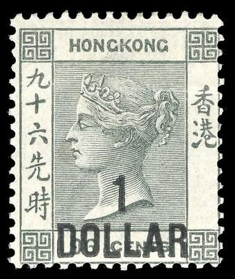 Hong Kong 1898 QV $1 on 96c black surcharged by De La Rue with cert MLH. SG 53.