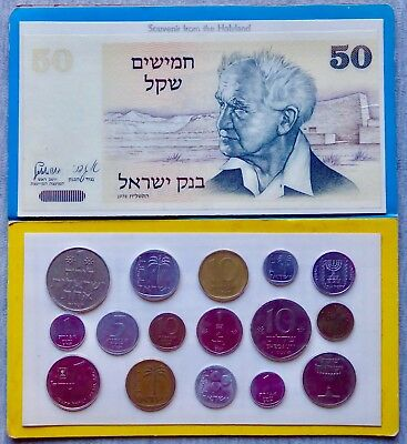 Israel - Unc. Coin Set + 1978 Banknote - 30th Anniversary of the State of Israel