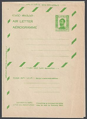 ETHIOPIA 1969 AIR LETTER FG 10 GREEN ONLY PROOF WITHOUT RED & YELLOW 10c HAILE