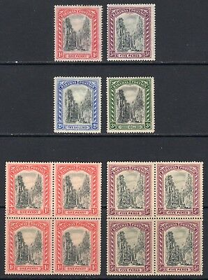 BAHAMAS 1921-29 Staircase wmk Script CA set + blocks M, SG 111-114 cat £105