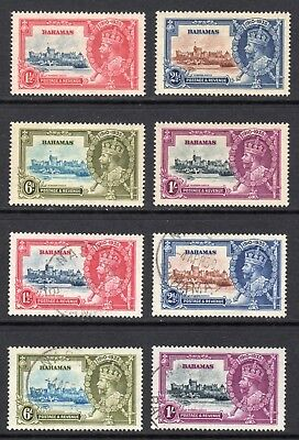 BAHAMAS 1935 Silver Jubilee sets M&U, 1s with variety, SG 141-144 cat £58