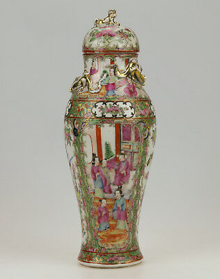 ANTIQUE 19thC CHINESE CANTON FAMILLE ROSE PORCELAIN VASE & COVER