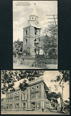 JAMAICA: (17310) EARTHQUAKE Post Cards