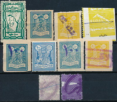 Egypt , Vintage Scarce Lot Of Diff.  Cinema & Theater Revenues, See..  #e488