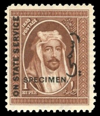 Iraq 1927 Official 1r red-brown overprinted SPECIMEN MLH. SG O79s.