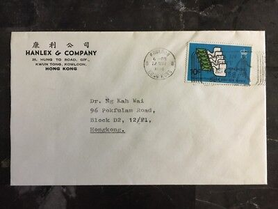 1974 Hong Kong Postal Exhibition Commercial Cover Cross In Safety Cancels