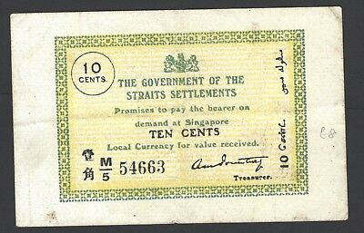 Malaya The Government of the Straits Settlements 10c banknote