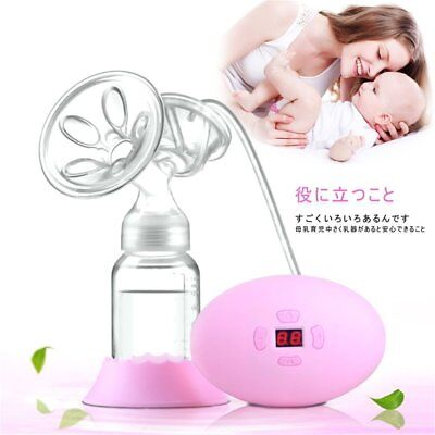 Compact Lightweight Electric Easy Cleaning Breast Pump with USB Cable EU Plug HT