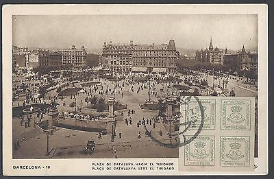 SPAIN 1877 US BARCELONA POST CARD FRANKED IMPERF BLOCK OF 4 Sc 174a TIED BARCELO