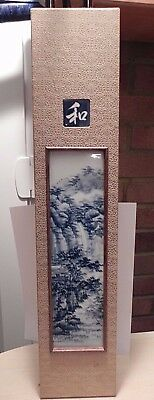 Vintage Blue & White Chinese Japanese Ceramic Tile Signed with Character Mark