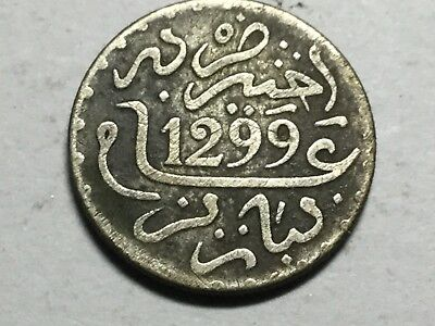 Morroco  Y6 AH1299 (1882) 1 Dirham silver coin nice condition, cleaning scratche