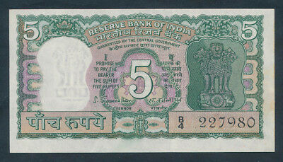 India: 1970 5 Rupees Signature 78 Letter A. Pick 56b, UNC Cat $27*