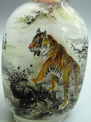 Chinese Tiger Pattern Inside Hand Painted Glass Snuff Bottle