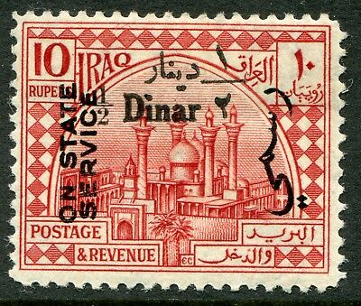 Iraq 1932 official surcharged ½d/10r SG O.136 hinged mint (cat £160) minor fault