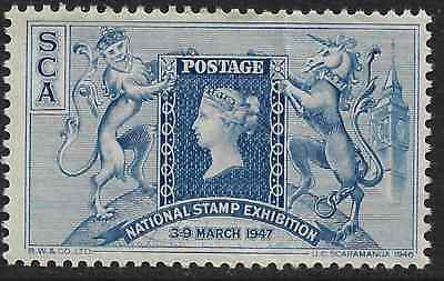 A 1947 NATIONAL STAMP EXHIBITION STAMP Q.V. BLUE FROM BOBBLES BASEMENT @ 90p