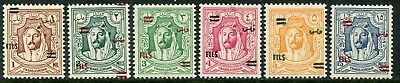 Jordan 1952 (a) surcharged on 1942 SG 307-312 unmounted mint (cat. £84)