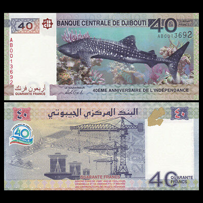 Djibouti 40 Francs, 2017, P-NEW, Shark, Independence COMM. UNC