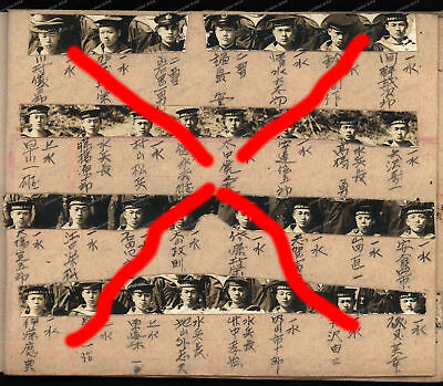 Official-Photo-Album-Imperial Japanese Navy-soldiers-sailors-NCOs-April-1945
