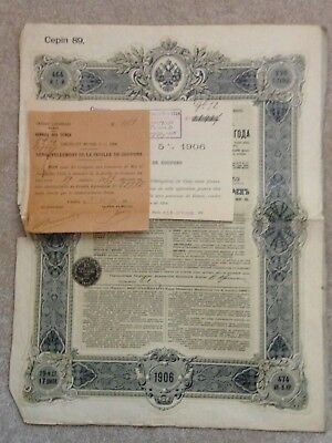Russian 1906 Imperial Government Bond 1906, 5% for 187 rubles, 50 kopeks