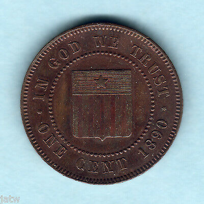 Liberia. 1890 1 Cent - Pattern... Prooflike - Near FDC.. KM-Pn47