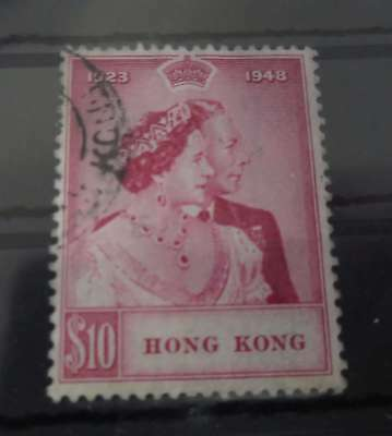 HONG KONG 1948 TOP VALUE 10 $ USED VERY FINE °/Bs778