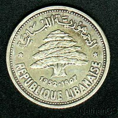 Most Beautiful Lebanese Coin Ever 1952 Ag 50 Piasters - Nostalgia