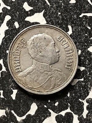 BE 2468 (1925) Thailand 1/4 Baht Lot#X2913 Silver!