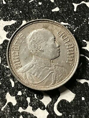 BE 2460 (1917) Thailand 1/4 Baht Lot#X2968 Silver!