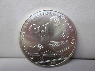 1979 Russian Olympics Silver 5 Roubles Coin - Weight Lifting