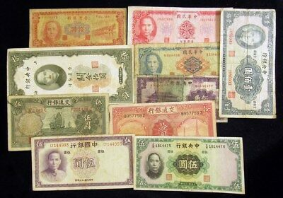 Lot of 10 Different China Bank Notes Issued Prior to 1949 - Avg Circ or Better